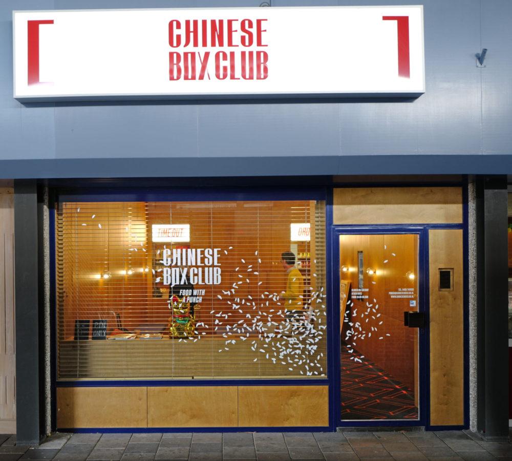 Opening Chinese Box Club Weert